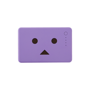 Picture of Cheero Power Plus DANBOARD VERSION 10050 with auto IC ( Violet color )