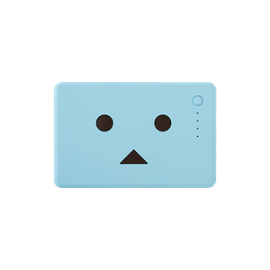 Picture of  Cheero Power Plus DANBOARD VERSION 10050 with auto IC (Blue (Ajisai))